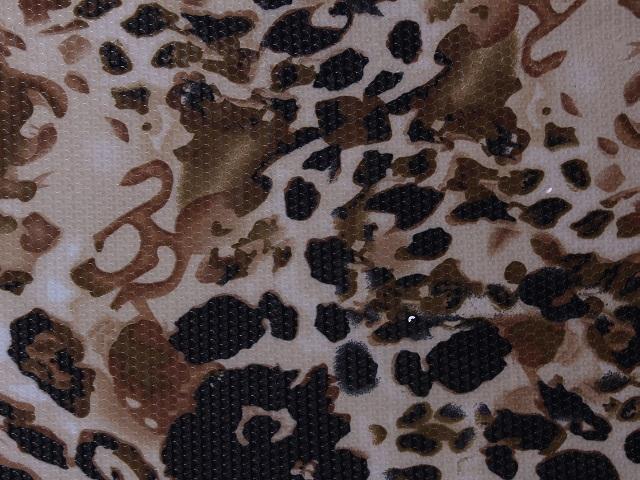 Jarse üzeri leopar deseni ile şeffaf payetli kumaşlar online kumaş satışı yapılan iştirakimiz kumasim.com bünyesinde beğeninize sunuluyor.